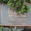 ライオンズステーションプラザ南阿佐ケ谷の看板