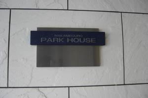 中目黒パークハウスの看板