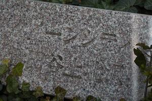 クィーンシティ世田谷上北沢の看板