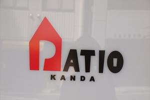 パティオ神田の看板