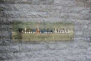 ヴェルト柿の木坂の看板