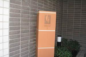 カーサフェリス武蔵小山2の看板