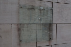 ラアトレ南荻窪の看板