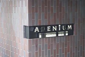 アデニウム浅草桜橋の看板