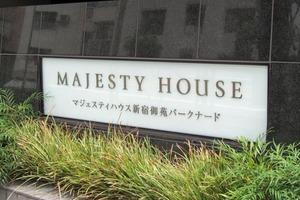 マジェスティハウス新宿御苑パークナードの看板