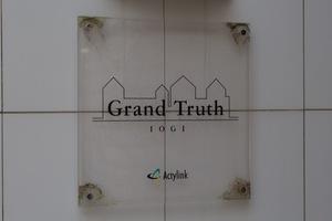 グラントゥルース井荻の看板
