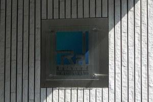 ラシード東中野の看板