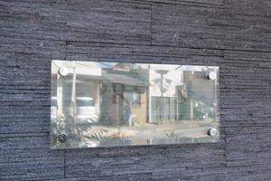 プレシス文京大塚の看板