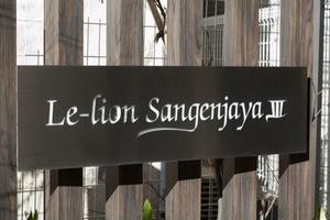 ルリオン三軒茶屋3の看板