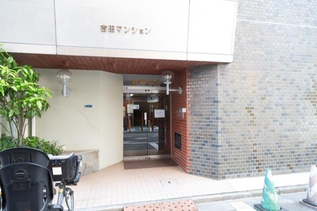 吉田マンションのエントランス