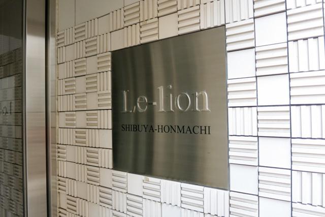ルリオン渋谷本町の看板