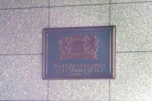 ライオンズマンション京成立石の看板