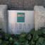 ナイスアーバン五反野の看板