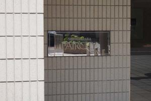 東高西ヶ原ペアシティの看板