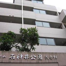 セレナハイム石神井公園弐番館