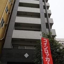 アプレシティ三田