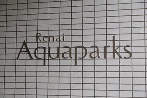 ルネアクアパークスパークフロントの看板