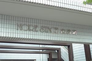 モアステージ南綾瀬の看板