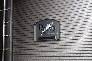 プレールドゥーク東京ノース2の看板