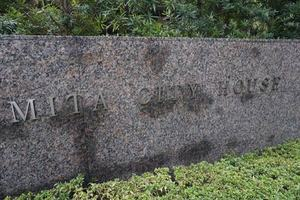 三田シティハウスの看板