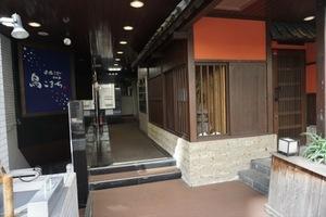 赤坂フローラビルのエントランス