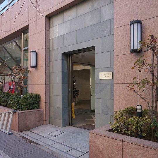 ブロードシティ東京のエントランス
