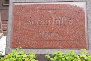 セントヒルズ町屋の看板