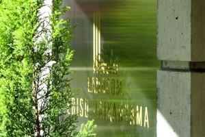 ランドコム恵比寿代官山の看板