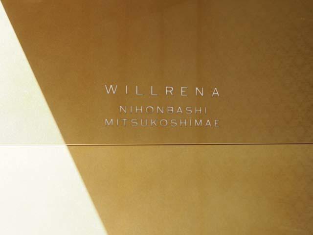 ウィルレーナ日本橋三越前の看板