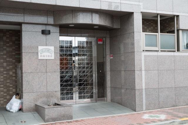 パークウェル新桜台駅前のエントランス