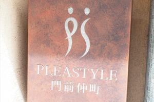 プレスタイル門前仲町の看板