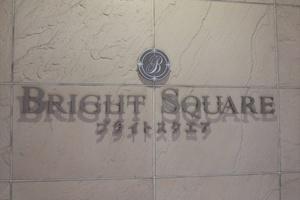 ブライトスクエアの看板