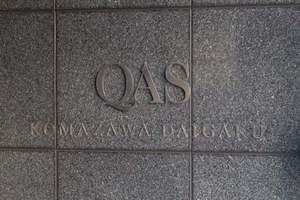 クオス駒沢大学の看板