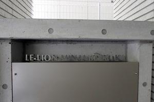 ルリオン南大塚の看板