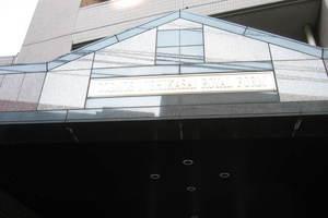 コスモ西葛西ロイヤルフォルムの看板