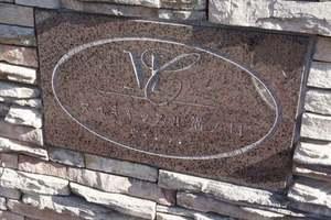 マイキャッスル溝の口ヴィレッジの看板