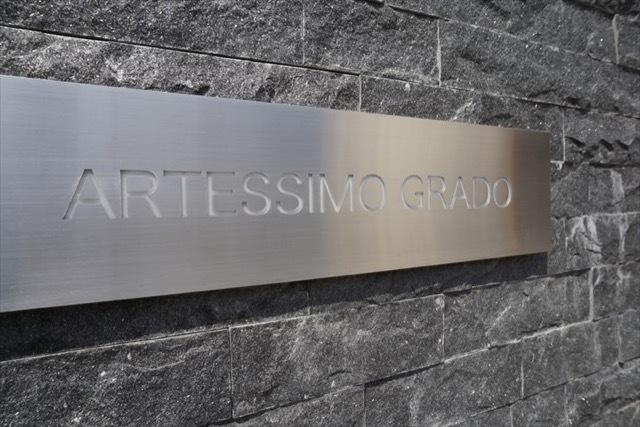 アルテシモグラードの看板
