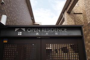 オープンレジデンス西片町の看板