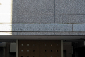 ザパームス代々木上原3アクアビューテラスの看板