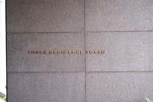 タワーレジデンストーキョーの看板
