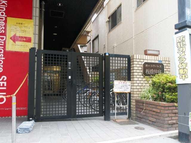 ホーユウパレス板橋仲宿のエントランス