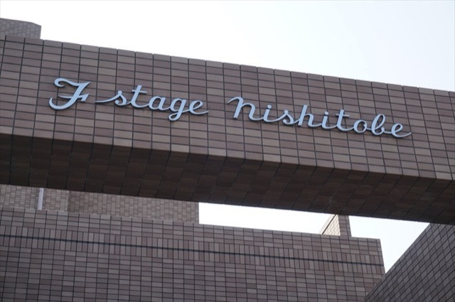 Fステージ西戸部の看板