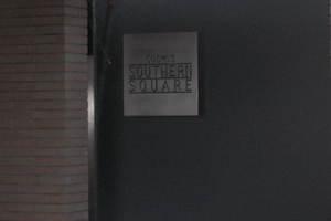 コスモサザンスクエアの看板