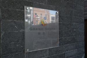 グラントゥルース練馬1の看板