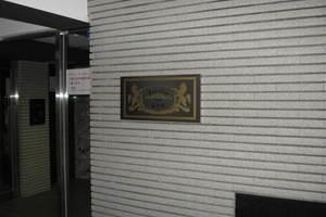 エクセリア富ヶ谷の看板