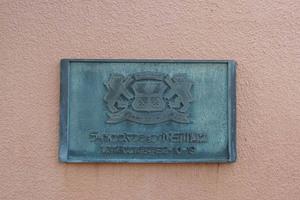 ライオンズマンション小石川第2の看板