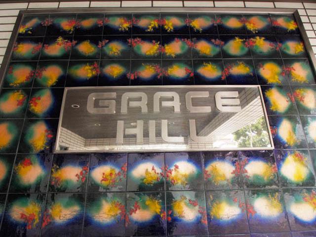 グレースヒル878の看板