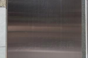 フェアロージュ荻窪の看板