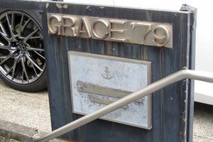 グレース79の看板