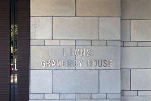 ライオンズグラマシーハウスの看板